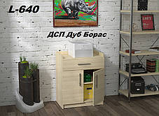 Тумба для принтера L-640, ДСП Орех Модена (Loft Design TM), фото 3