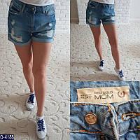 """Шорты джинсовые женские (25;26;27;28;29;30) """"Flash"""" - купить оптом со склада ZR-6320"""
