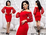 Стильное облегающее платье с гипюровыми рукавами Производитель ТМ Balani  Украина Прямой поставщик S f9528ae32d2d5