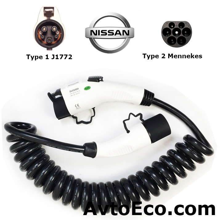 Зарядный кабель для Nissan Leaf Type1 (J1772) - Type 2 (32A - 5 метров)