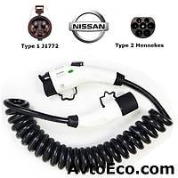 Зарядный кабель для Nissan e-NV200 SE Van Type1 (J1772) - Type 2 (32A - 5 метров), фото 1