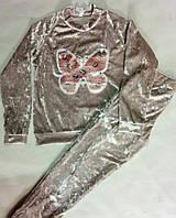Модный прогулочный костюм, велюр, р.134-146, бежевый