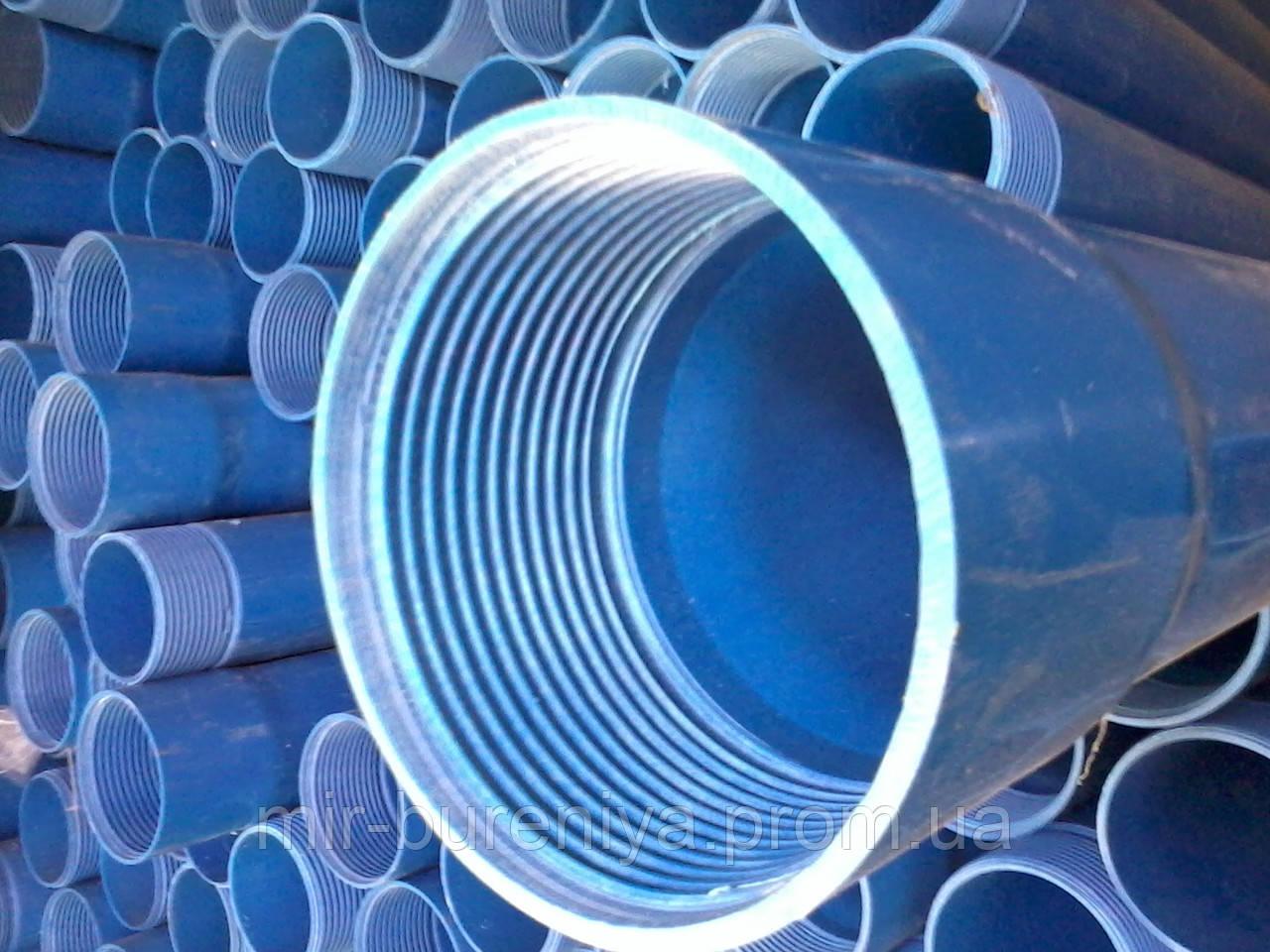 Обсадная пластиковая труба 125 мм 6 мм(2 м)