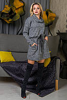Платье Баги серый