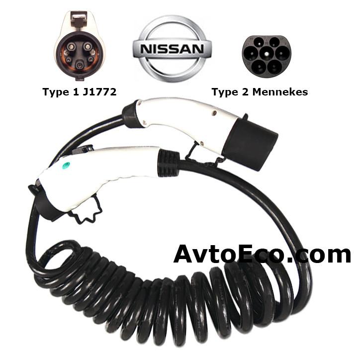 Зарядный кабель для Nissan Leaf Type1 (J1772) - Type 2 (32A - 3 метра)