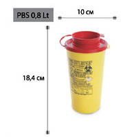 Контейнер для сбора игл и медицинских отходов PBS 0.8 л
