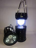 Фонарь-лампа (PowerBank) 5700