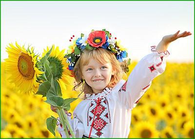 1 класс | Украинский язык учебники и тетради