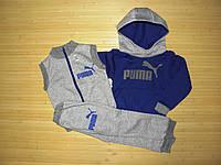 Костюм спортивный детский с жилеткой теплый
