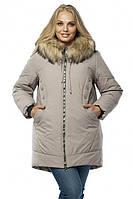 Куртка женская зимняя Варвара бежевый (48-58) 48