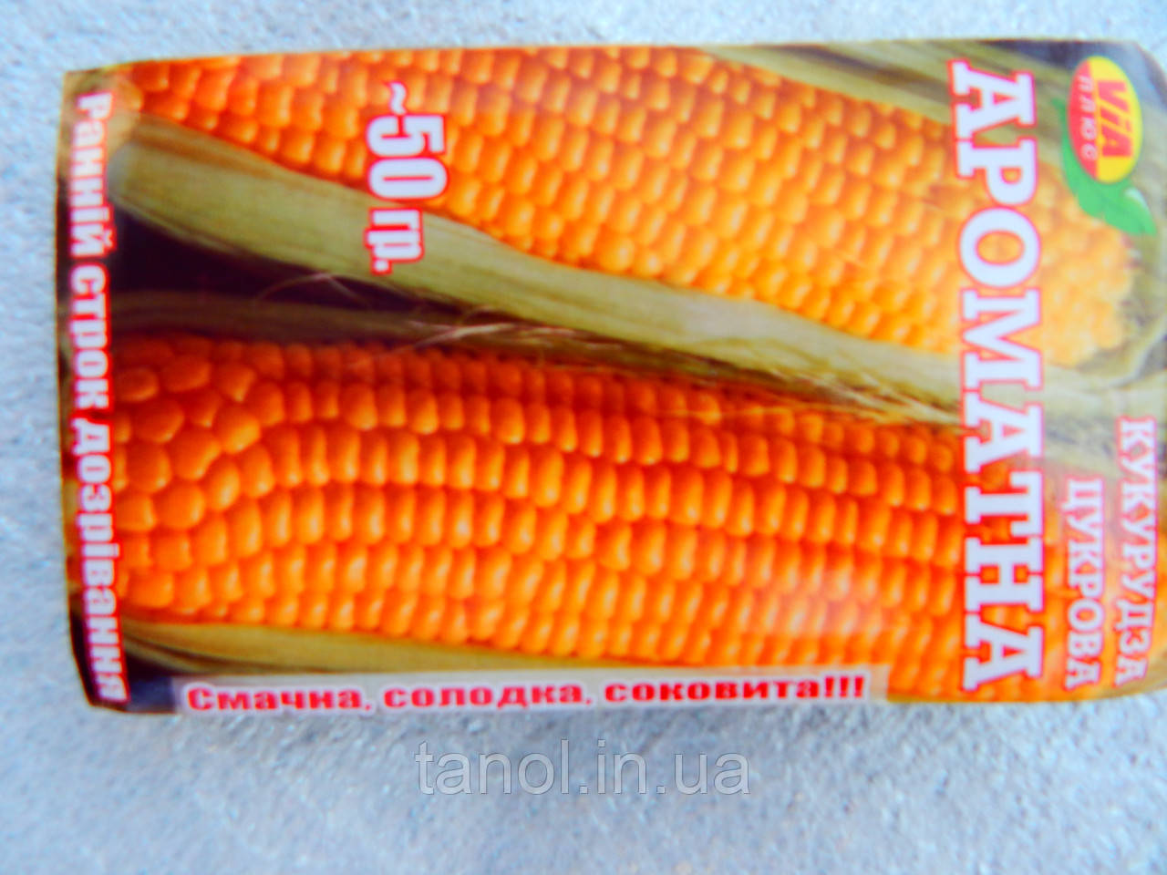 """Обработанные семена кукурузы сладкой """" Ароматная """""""