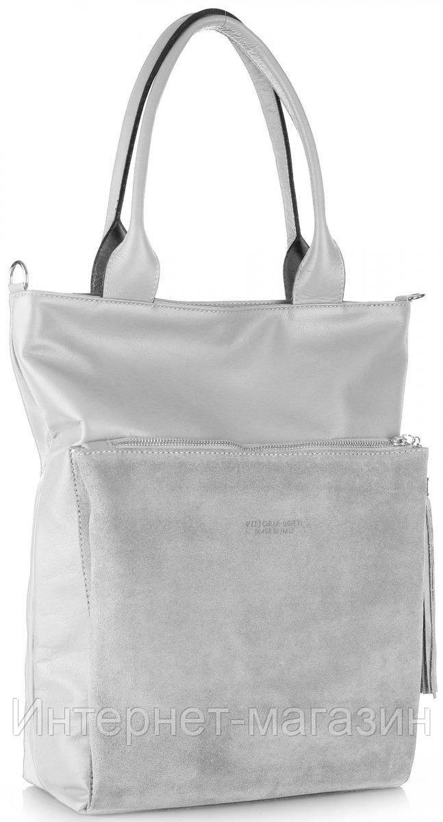 b1d2724b5165 Интересная женская сумка VITTORIA GOTTI из натуральной кожи, Made in Italy  светло-серого цвета