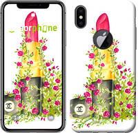 """Чехол на iPhone X Помада Шанель """"4066c-1050-8079"""""""