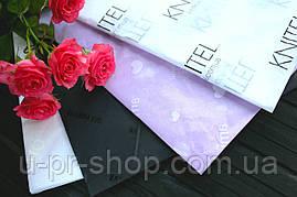 Упаковочная бумага с логотипом