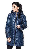 Женская куртка Луиза синий (52-64) 56