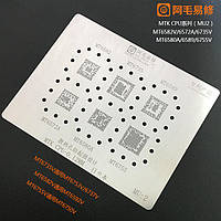 Amaoe BGA трафарет MU:2  0.12mm для процессоров MTK