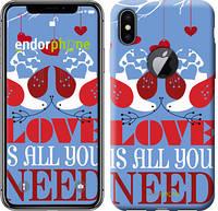 "Чехол на iPhone X Love is all you need ""3462c-1050-8079"""