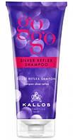 Kallos Gogo, Шампунь для седых волос, 200мл.