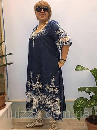 051186acb70 Турецкое платье джинсовое Pompandur 52- 64 рр   продажа