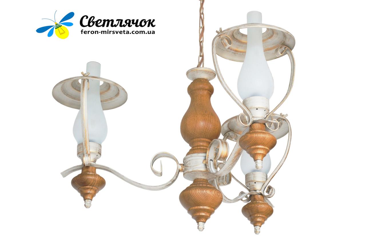 """Люстра из дерева в стиле лофт """"Керосинка"""" белый с золотом на 3 лампы"""