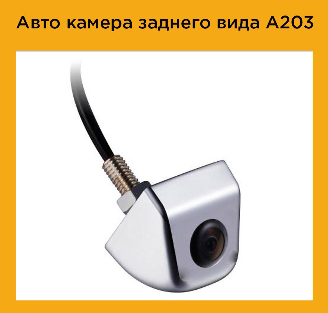 Авто камера заднего вида A203
