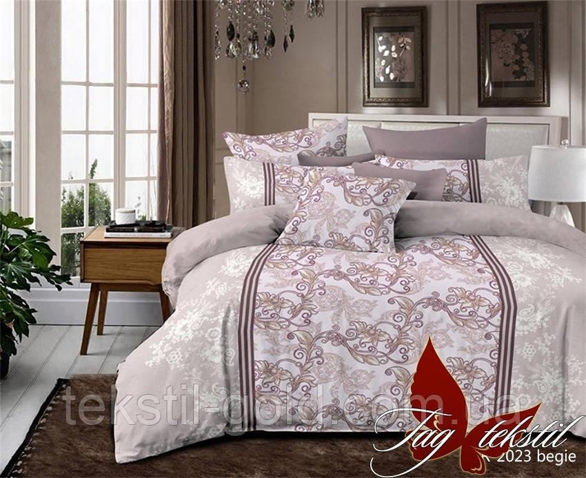 1,5-спальный Комплект постельного белья R2023begie