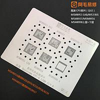 Amaoe BGA трафарет QU:2  0.12mm для процессоров Qualcomm