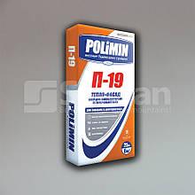 Клей для пінопласту та мінвати Полімін П-19, 25кг