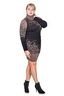 Вязаное платье размер плюс Maya капучино (50-56)
