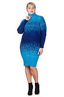 Вязаное платье размер плюс Jungli голубой (50-56)