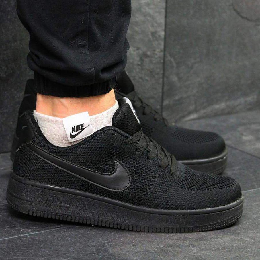 Мужские кроссовки 4657 Nike Air Max сетка - Интернет-магазин