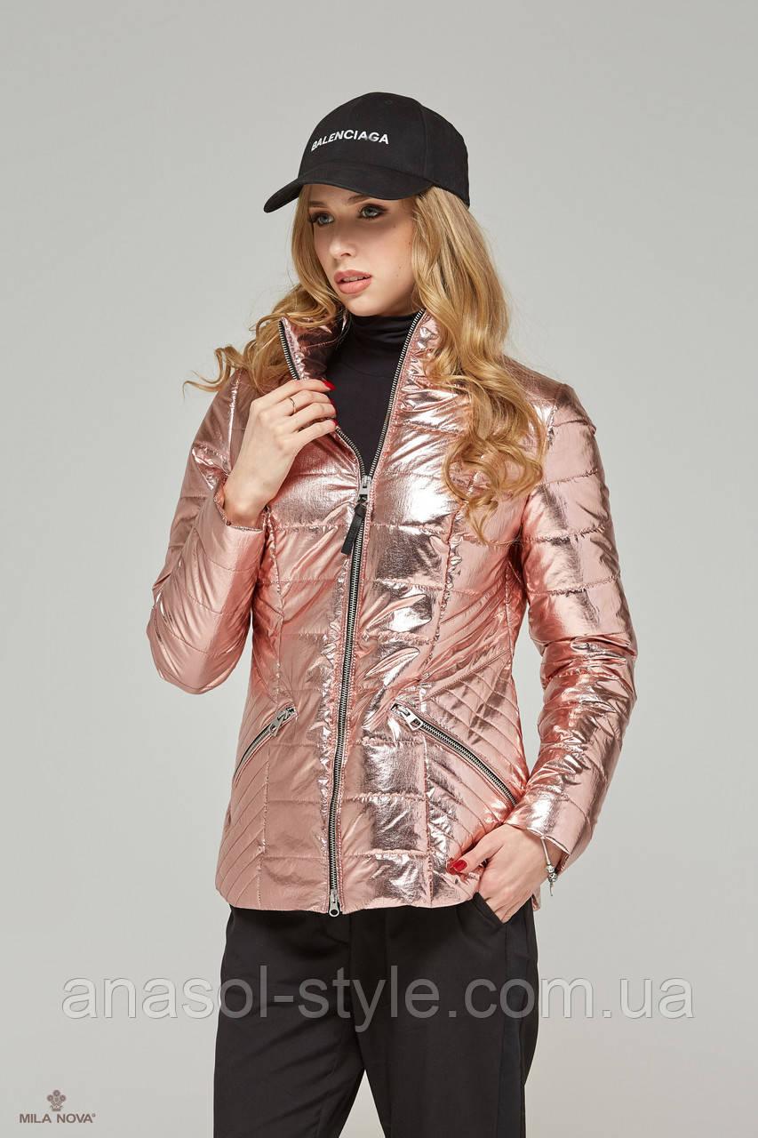 Куртка-плащ стеганая демисезонная металлик розовый