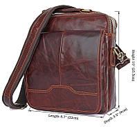 Сумка на плече коричневая 1018Q, фото 1