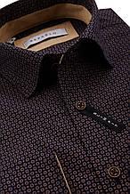 Темно-синяя рубашка с бежевым узором KS 1765-1 разм. S