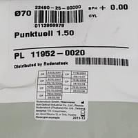 Минеральная линза Punktuell 1,5. Без покрытия.  Rodenstock (Германия)