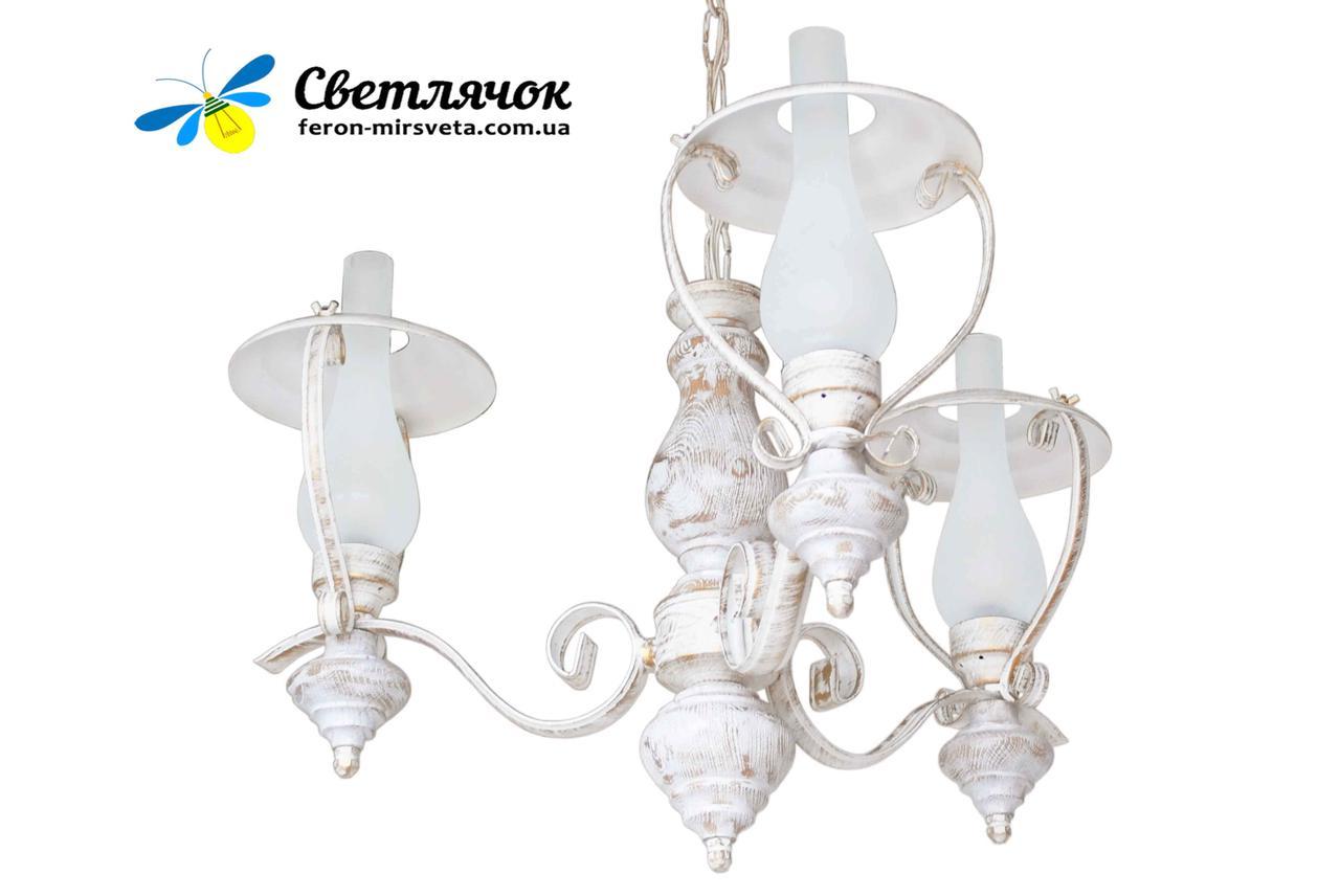 """Люстра в стиле лофт деревянная """"Керосинка"""" состаренное белое на 3 лампы"""