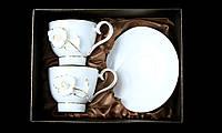 Подарочный Чайный Фарфоровый Набор 4 Предмета: 2 Чашки 200мл + 2 Блюдца