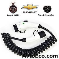 Зарядный кабель для Chevrolet Volt Type1 (J1772) - Type 2 (32A - 5 метров), фото 1
