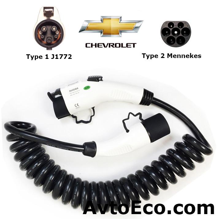 Зарядный кабель для Chevrolet Volt Type1 (J1772) - Type 2 (32A - 5 метров)
