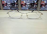 Очки для чтения Изюмская вставка Стекло!