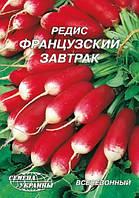 Семена Гигант Редис Французский завтрак 20 г (Семена Украины)