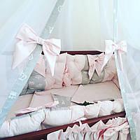 Розовые бортики + постельное + балдахин, фото 1