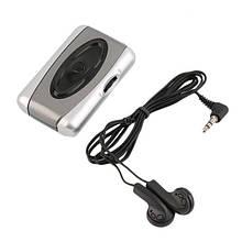 Карманный слуховой аппарат Listen Up - улучшение слуха