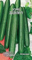 Семена огурцов самоопыляемых Огурец Зозуля F1 0.3 г (Семена Украины)