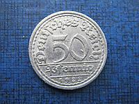Монета 50 пфеннигов Германия 1922 А