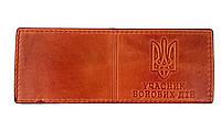Обложка УБД коричневая натуральная кожа