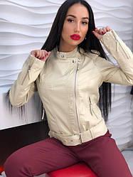 Стильная женская куртка косуха на молнии экокожа премиум класса пудра. беж