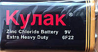 Батарейка Кулак крона 9V 6F22 1/10/500шт, фото 1
