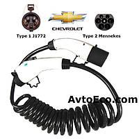 Зарядный кабель для Chevrolet Volt Type1 (J1772) - Type 2 (32A - 3 метра)