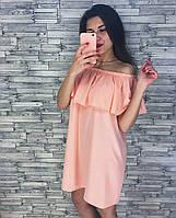 Платье 452 персик